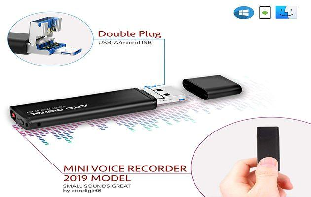 ATTO Digital Slim Voice Activated Recorder